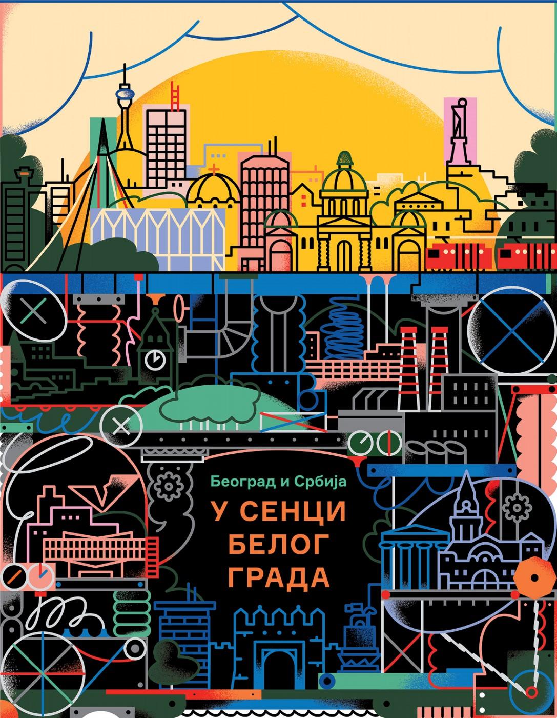 bratislav-milenkovic_elementi-magazine